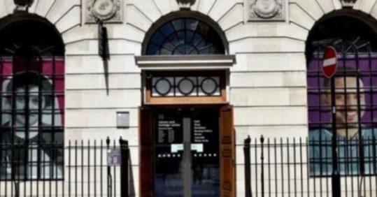 RCN building where president works.